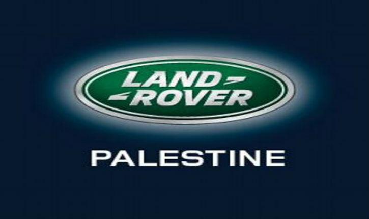 La souffrance du jour chez les Palestiniens:«Jaguar Land Rover Experience» fait escale dans les Territoires