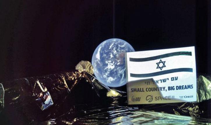 [Vidéo] La sonde israélienne Beresheet transmet un premier selfie avec la Terre «Am Israel Hai»
