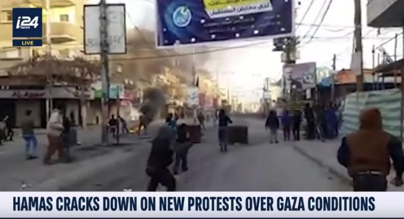 [Vidéo] Gaza : Cinquième jour d'émeute contre le Hamas qui tire à balles réelles sur la foule. Toujours pas un mot dans les médias français