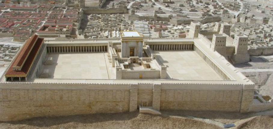 Jérusalem capitale d'Israël répond à un mouvement historique (1er partie)