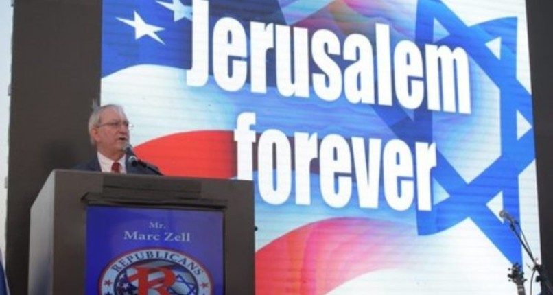 Etats Unis: Les républicains veulent organiser une grande convention à Jérusalem «La conférence proposée présentera l'alliance inébranlable entre les États-Unis et Israël»