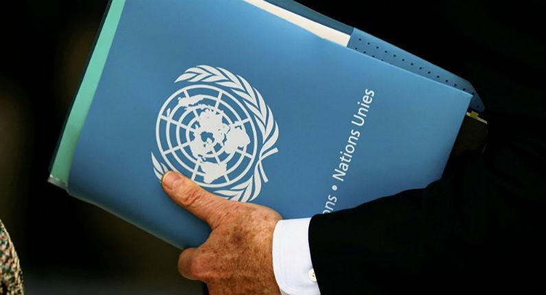 ONU: quand les journalistes s'interrogent sur qui tente de «salir» la France, mais n'hésitent jamais à salir Israël attaqué par le même conseil de l'ONU (Vidéo)