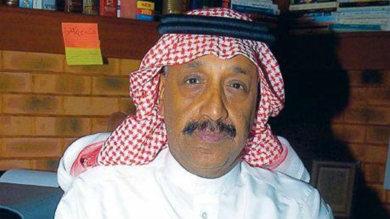 Un auteur saoudien «Les Juifs font partie de la culture occidentale. Ils font peu d'enfants et leur donnent la meilleure éducation possible. Tandis que les Arabes sont arriérés»