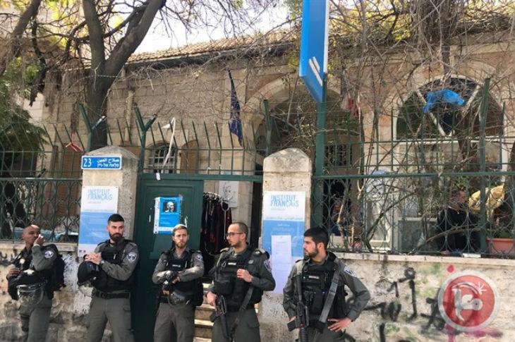 Jérusalem : la police interdit un évènement illégal financé par l'Autorité palestinienne dans un centre culturel français