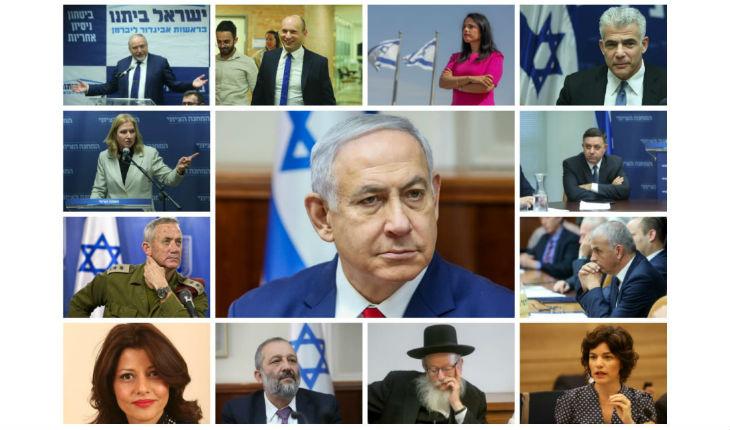 Israël une démocratie sans idée d'elle même ? par Shmuel Trigano