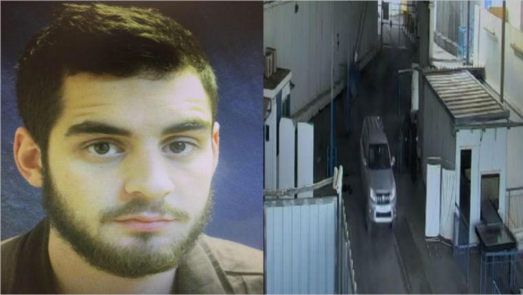 Un employé du consulat de France à Jérusalem reconnu coupable de trafic d'armes avec les terroristes palestiniens