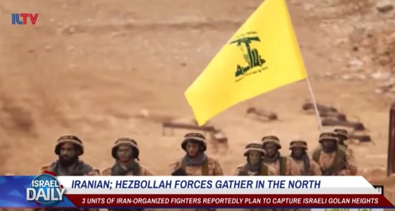 Découverte d'une cellule terroriste du Hezbollah à la frontière avec Israël