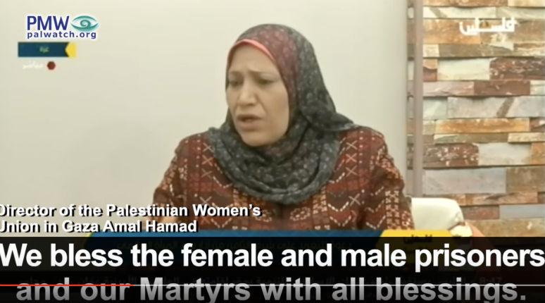 L'Autorité palestinienne félicite les femmes terroristes à l'occasion de la Journée internationale de la femme (Vidéo)
