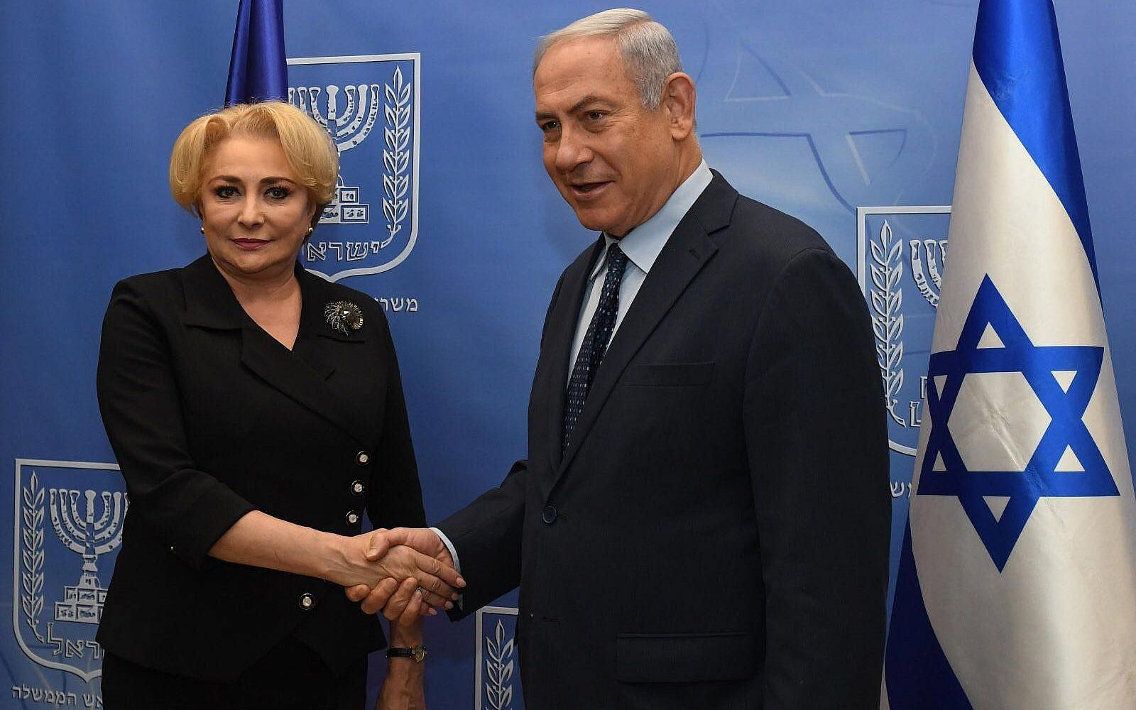 La Roumanie et le Honduras déplacent leur ambassade à Jérusalem
