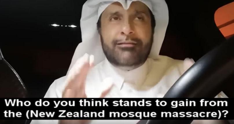 Massacre en Nouvelle-Zélande : Un sociologue qatari accuse les Juifs et évoque de possibles représailles en Europe (Vidéo)