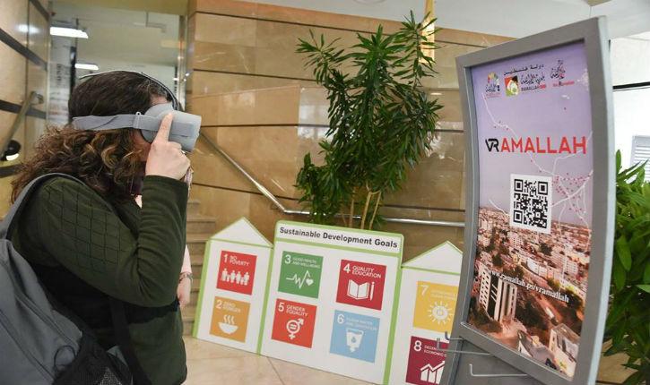 Ramallah accède à laréalité virtuelle à l'ère du tourisme numérique
