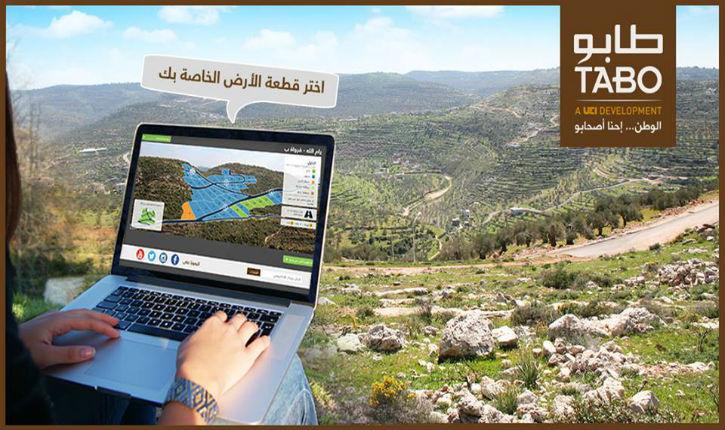 Une entreprise immobilière palestinienne,TABO, dope la colonisation arabe en Judée.
