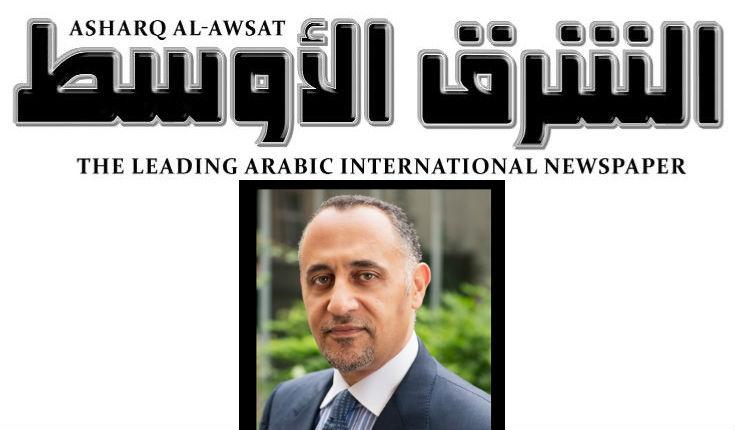 Edito dans un grand quotidien saoudien : « Allah nous a ordonné d'aimer et de respecter les Juifs. L'antisémitisme dans le monde arabe est le produit d'une éducation raciste détestable »