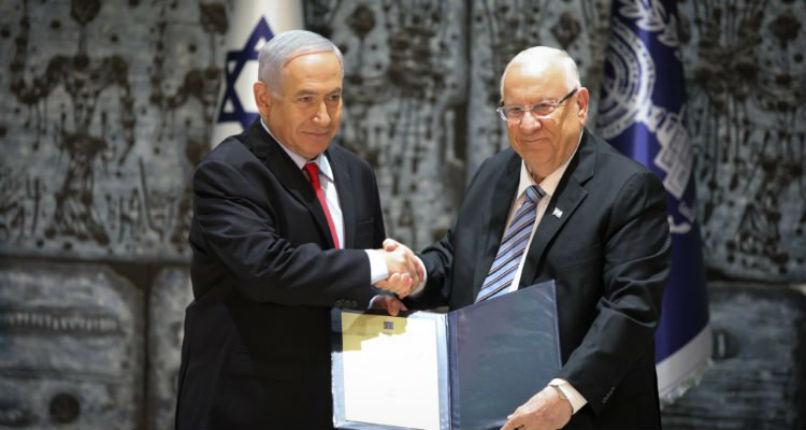 Rivlin nomme officiellement Netanyahu au poste de Premier ministre
