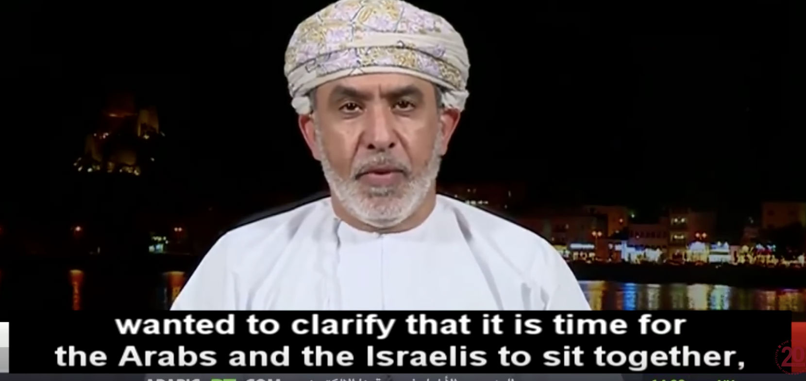 Omani Journalist- Israel is a reality, Arabs and Israelis must negotiate their future together