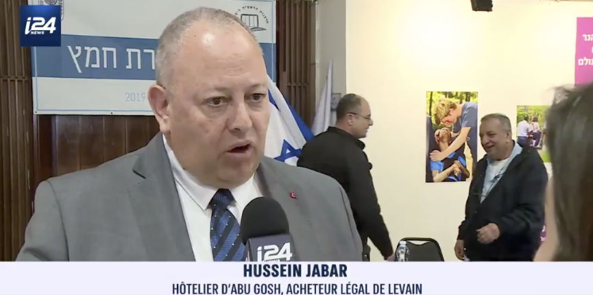 Un Arabe israélien achète tout le Hametz, le levain, d'Israël avant la Pâque juive