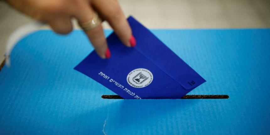La commission électorale d'Israël publie les résultats définitifs : Le Likoud a finalement 36 sièges et l'ensemble de la droite 65 sièges