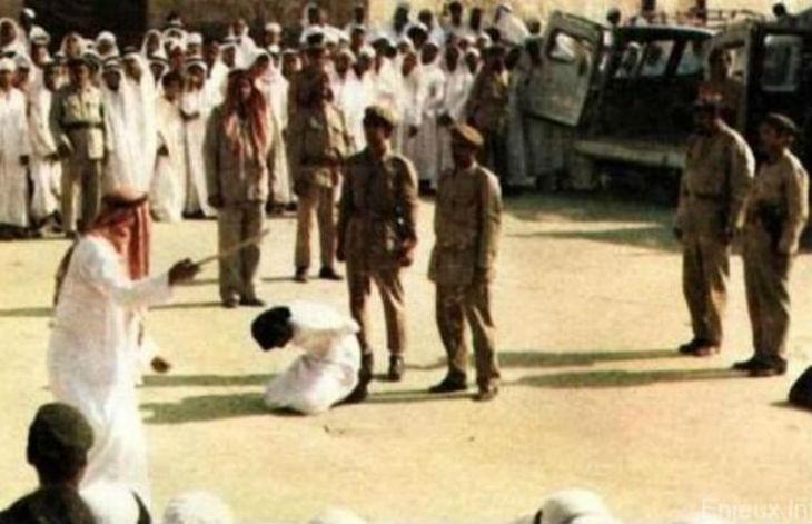 exécution Arabie Saoudite