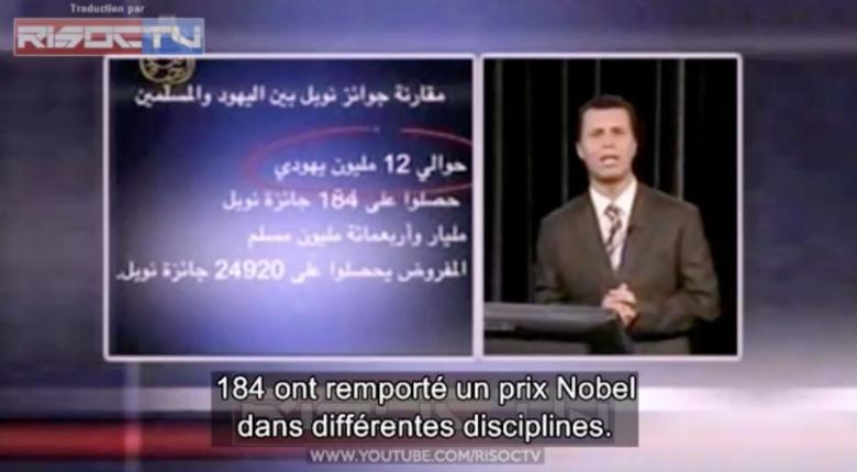 Ce journaliste marocain se moque du boycott contre les Juifs «12 millions de Juifs ont remporté 184 prix Nobel, 1,4 milliards de Musulmans 9 prix Nobel…» (Vidéo)