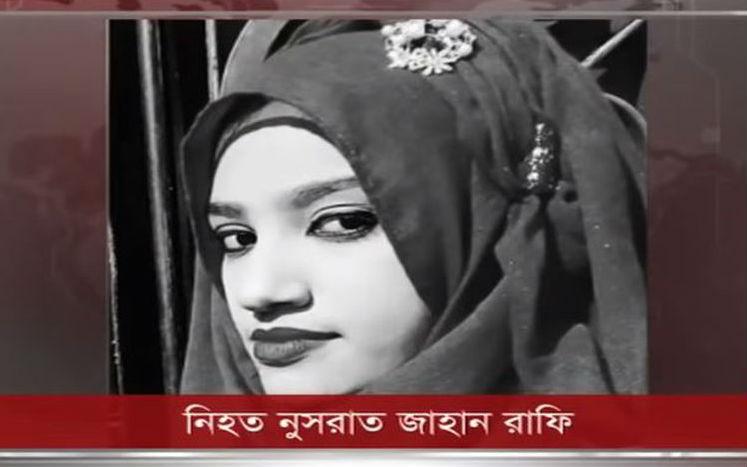 Bangladesh : Brûlée vive pour avoir dénoncé une tentative de viol par son directeur d'école coranique
