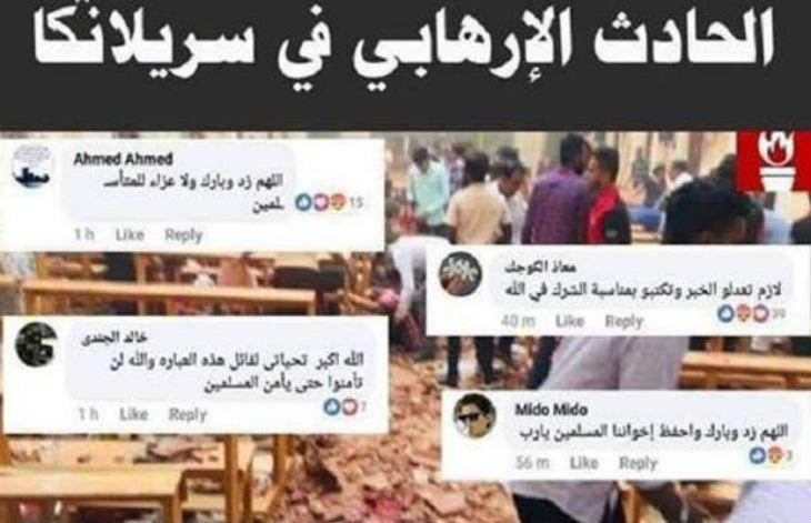 Sur les réseaux sociaux, des musulmans après les attentats au Sri Lanka : « Pas de pitié pour ces infidèles »