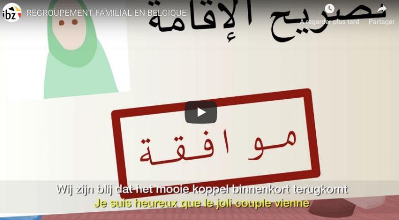 Belgique : L'état produit des tutoriels en arabe pour pousser au regroupement familial (Vidéo)