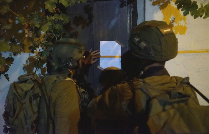 Judée Samarie : l'appartement du terroriste d'Ofra détruit par l'armée