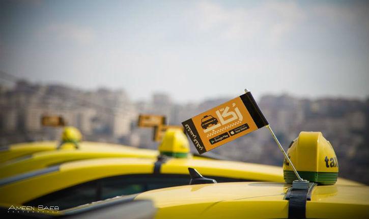 Gaza: Nouvelle Application pour commander un taxi sur son téléphone intelligent