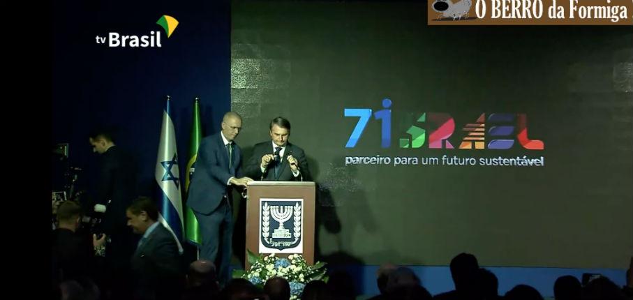 Bolsonaro, premier président brésilien à célébrer le jour de l'indépendance d'Israël «Nos liens d'amitié n'ont jamais été aussi forts» (Vidéo)