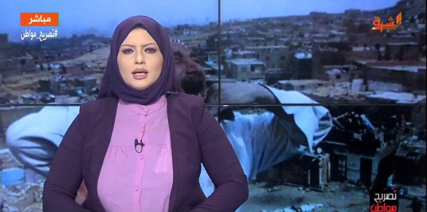 Chaîne TV des Frères musulmans au Royaume-Uni : «Les attentats du Sri-Lanka ont réparé une injustice pour se venger des frappes aériennes des forces de la coalition» (Vidéo)