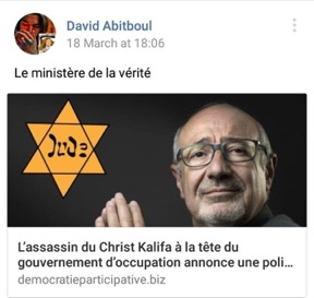 Habiteboule 2