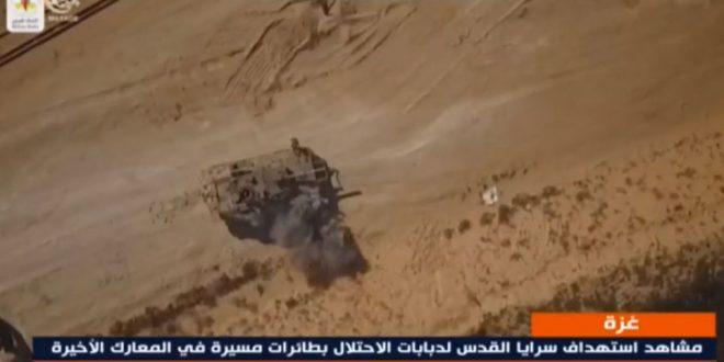 Nouveau mode d'opération terroriste : le Djihad islamique palestinien publie une vidéo de sa première frappe au drone contre Israël