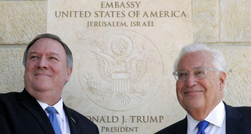 L'Autorité palestinienne poursuit les États-Unis à La Haye et demande le retrait de l'ambassade américaine de Jérusalem