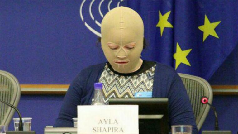 ayala SHAPIRA