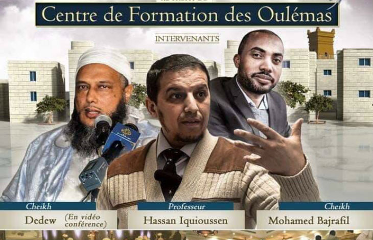 Saint-Denis accueillera une conférence de trois islamistes antisémites, homophobes, appelant au jihad armé et expliquant comment battre sa femme (Vidéos)