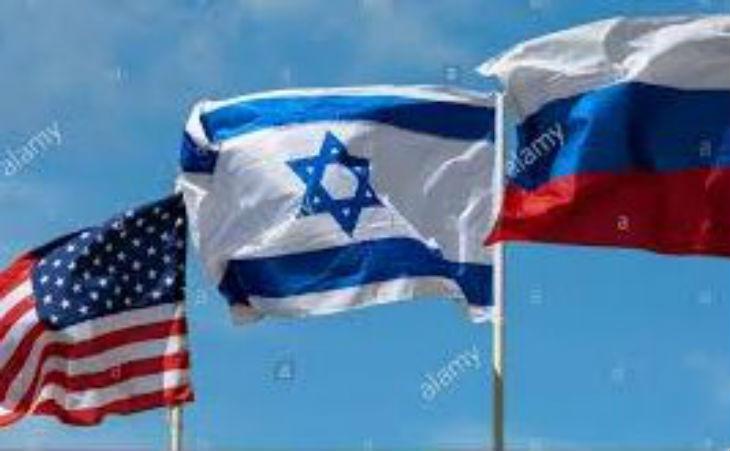 flag USA Russie Israel