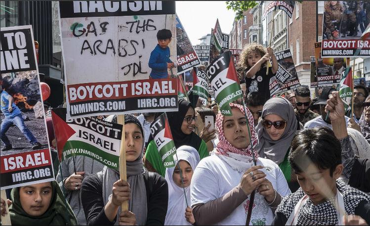 islamiste boycott Israel