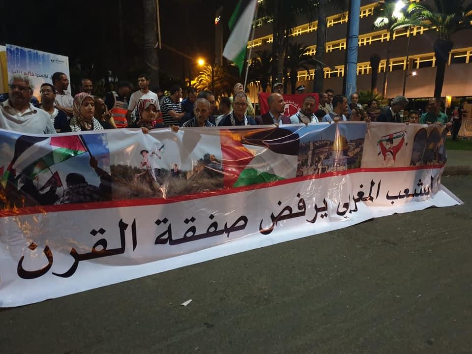 Maroc: des ONG antijuives appellent à une grande manifestation contre la paix avec Israël