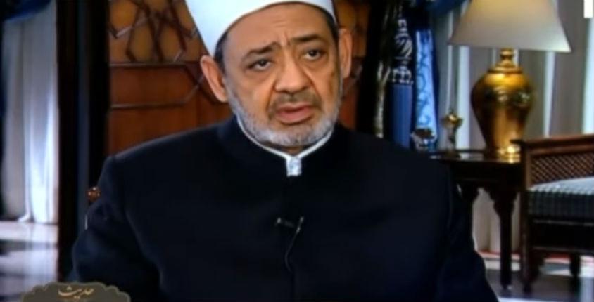 Ahmad Al Tayyeb cheikh d'Al Azhar