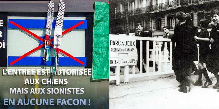 Pancarte «Les chiens sont autorisés, mais les Juifs jamais» dans un café : la Justice belge classe l'affaire, le cafetier de Liège s'en sort indemne !