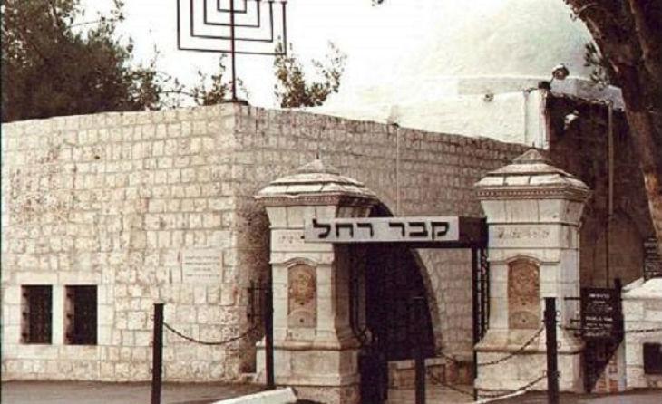 L'UNESCO poursuit l'effacement de l'histoire juive en décidant que la Tombe de Rachel est un site musulman sans lien avec le Judaïsme !