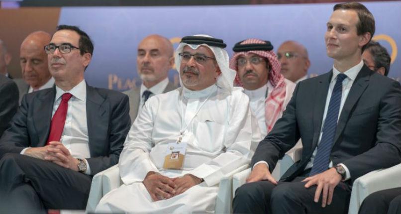 La conférence économique de Bahreïn a révélé que l'Autorité palestinienne n'a aucun intérêt pour la paix et ne veut faire aucune concession
