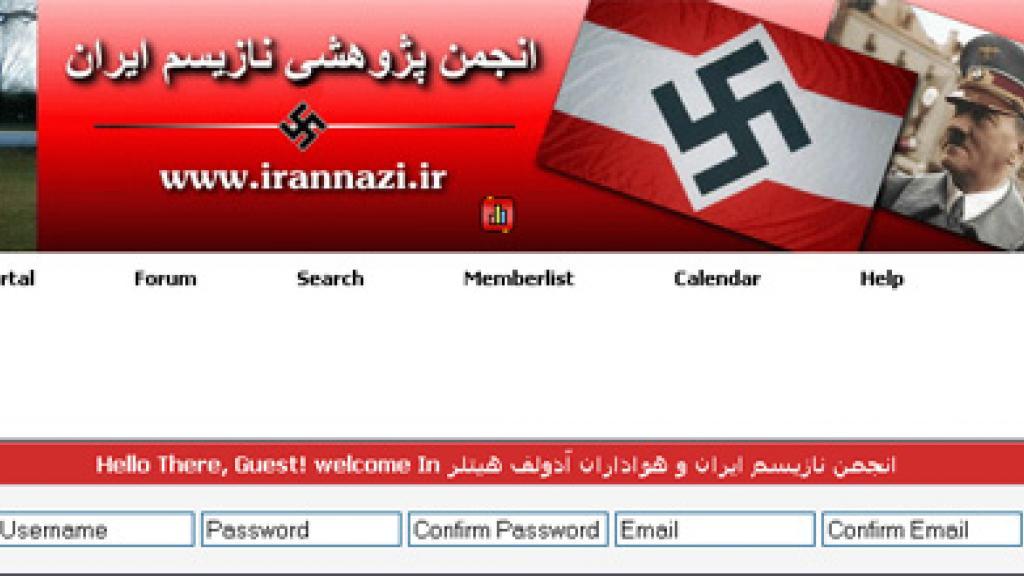 iran-nazi-m