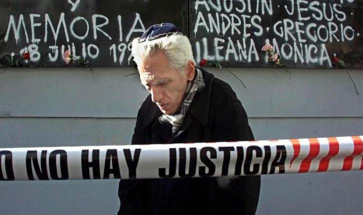 L'Argentine commémore le 25e anniversaire de l'attentat le plus meurtrier du pays