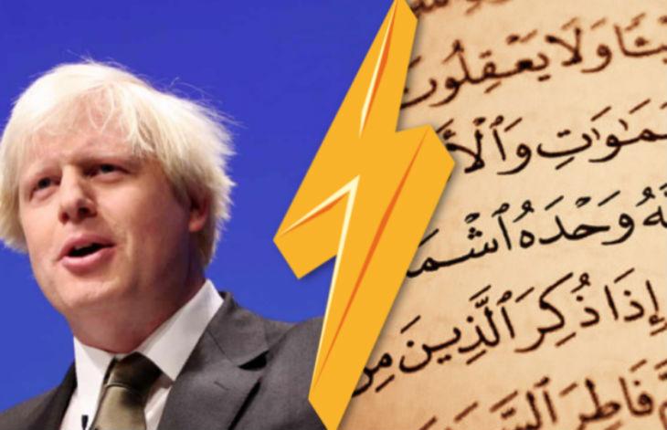 Boris Johnson estime que l'islam a laissé le monde musulman «arriéré de plusieurs siècles»
