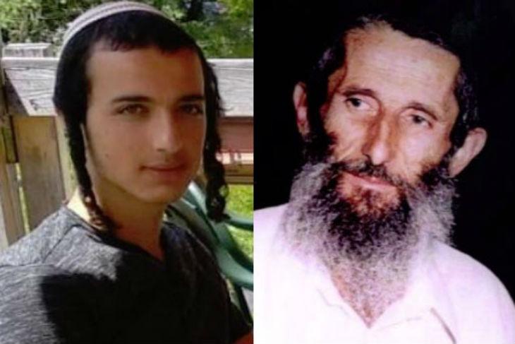 La terreur frappe deux fois: le grand-père du jeune homme tué à Gush Etzion a été assassiné en 2000