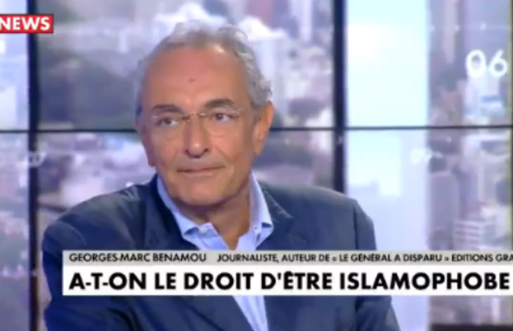 Georges-Marc Benamou : « Ce piège a été monté par le CCIF et les Frères musulmans implantés en France. On est piégé si on accepte le terme islamophobie » (Vidéo)
