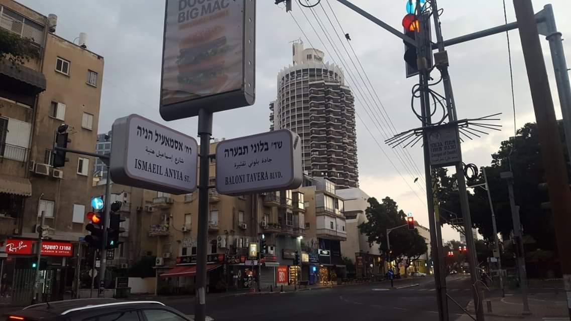 Manifestation pour sécurite Victoire d'Israel2