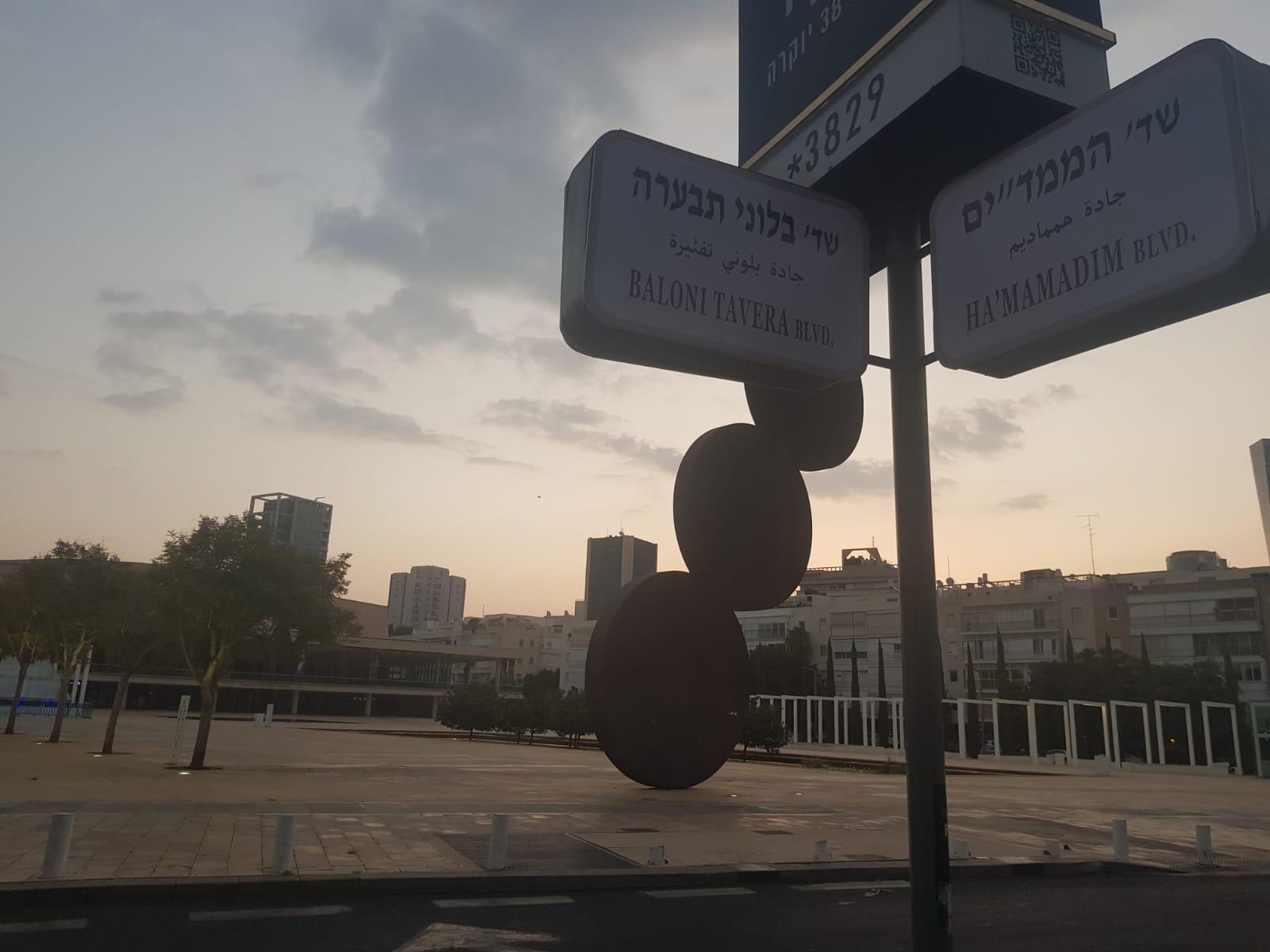 Manifestation pour sécurite Victoire d'Israel6