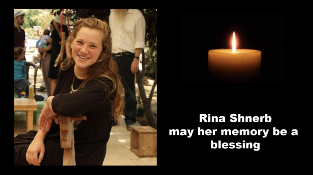 Israël : Un nouvel attentat arabe provoque le décès d'une adolescente de 17 ans